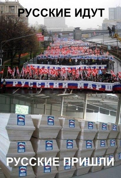 В России готовят переброску в Украину 15 диверсионных групп, - СМИ - Цензор.НЕТ 6192