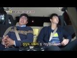 현장토크쇼 TAXI - Ep.309 : 전라도 남자 박철민 & 경상도 남자 서인국 часть 3