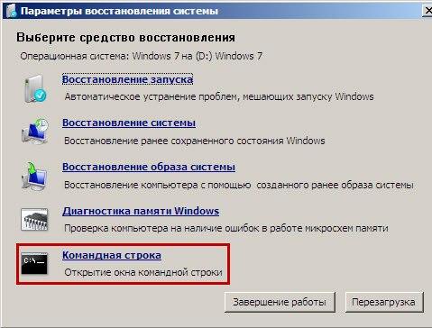 Скачать Вк На Компьютер Бесплатно Windows 7 - фото 7