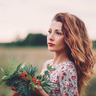 Полина Абдуллаева