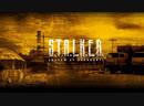 Дмитрий Рин - S.T.A.L.K.E.R. Тень Чернобыля Вперед на припять 6