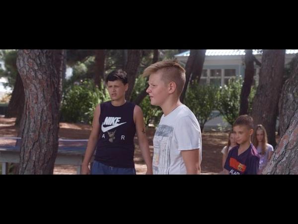 Фильм ДОБРОТА, 3 смена, лагерь Нива, 2018 год » Freewka.com - Смотреть онлайн в хорощем качестве