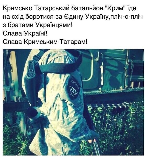 """Для борьбы с террористами будет сформирован новый батальон спецназначения """"Крым"""", - командир """"Донбасса"""" - Цензор.НЕТ 8931"""