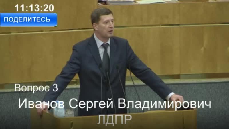 Депутаты от оппозиции жестко высказались против принятия закона о «суверенном интернете»