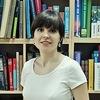 Ekaterina Sizekhina