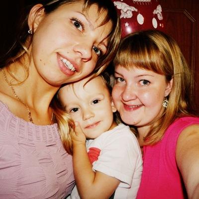 Наталья Ермакова, 27 апреля , Калуга, id62975028