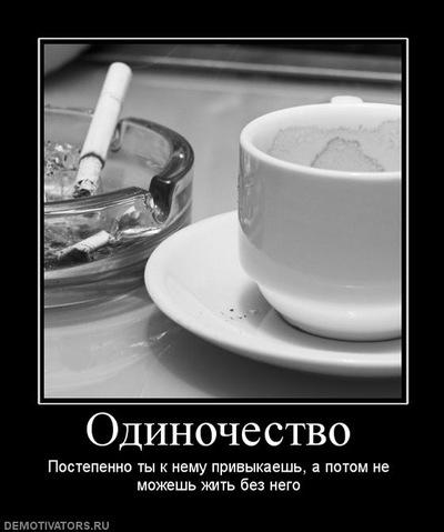 Диас Шаменов, 3 мая 1999, Нижневартовск, id223507054