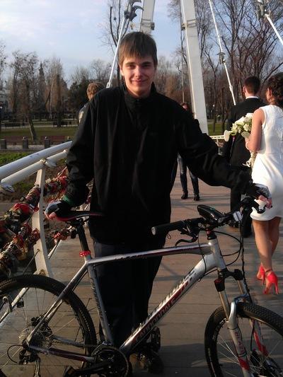 Антон Мартынов, 2 марта 1995, Харьков, id15900142
