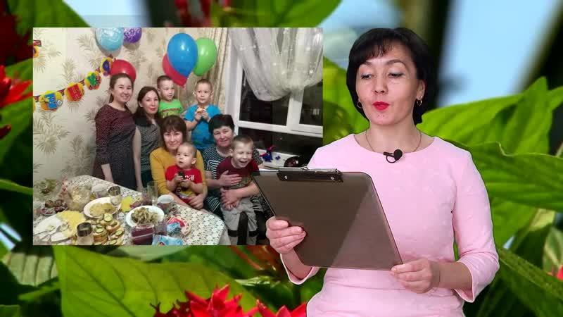 Флүрә Ғәбдулкәбир ҡыҙы Минигәрәеваға ҡотлау 03 04 2019