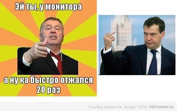 А-А-А-А И-И-И-И | ВКонтакте