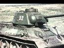 Дуэль т-34 Пантеры.mp4