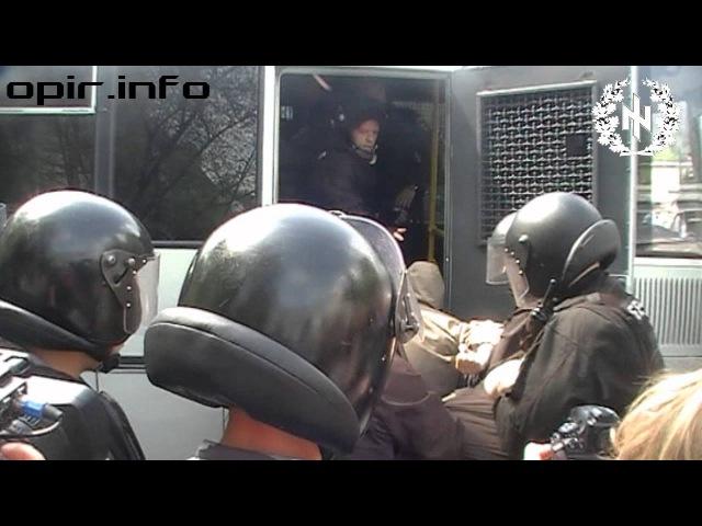 Затримання активістів руху Автономний Опір на першотравневій демонстрації (Київ 01.05.2013)