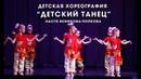 Fraules Dance Centre - Отчетный концерт - Индийский танец Настя Якимкова-Попкова