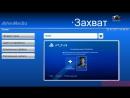 Paladins - 1 | Клон Овервотча на PS4 PRO