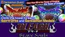 SENKAIMON QUEST - TOWER OF ORDEALS (Floors 20-25) | Bleach Brave Souls 449