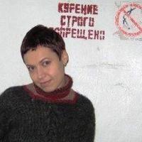 Ольга Симонина