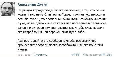 СНБО: Террористы планируют заминировать все подъездные пути к Шахтерску, основные автодороги и стратегические объекты - Цензор.НЕТ 4297