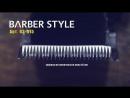 Машинка для стрижки DEWAL Barber Style для профессионалов