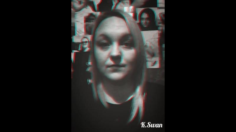Светлана Бондарь - Ночью я чинила глобус