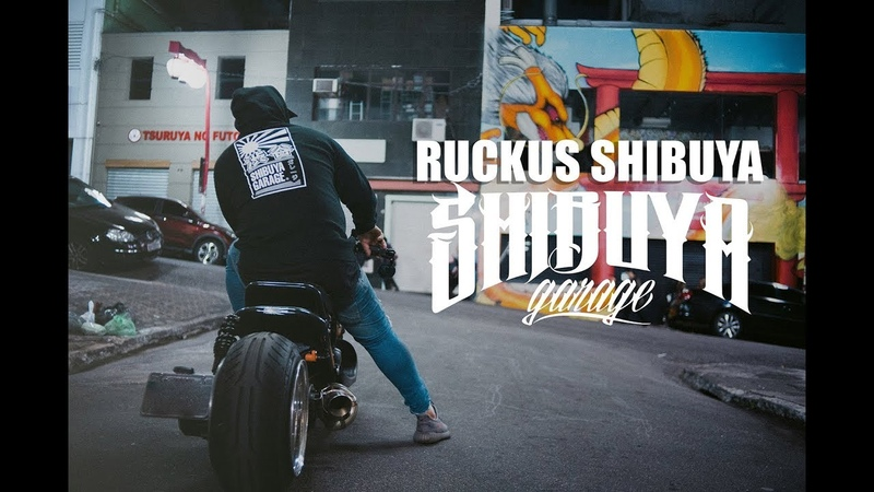 RUCKUS SHIBUYA | SHIBUYA GARAGE
