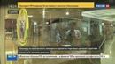 Новости на Россия 24 • В контактном зоопарке в Саратове леопард напал на девочку