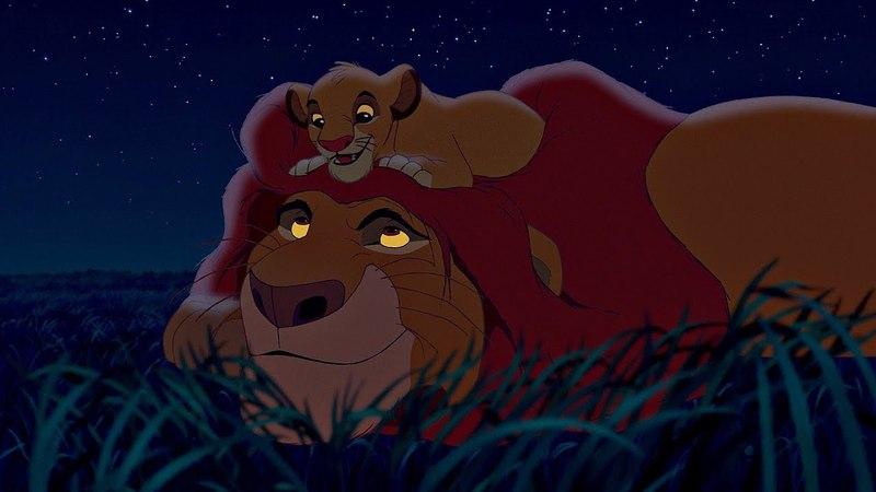 И мы всегда будем вместе правда Разговор Муфасы и Симбы Король Лев 1994