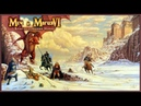 18 Шон страдает в Might and Magic VI Благословение Небес PC, 1998