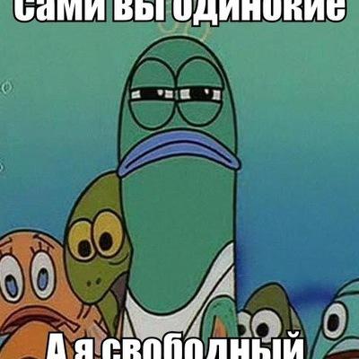 Dima Dima, 1 августа 1985, id17200734