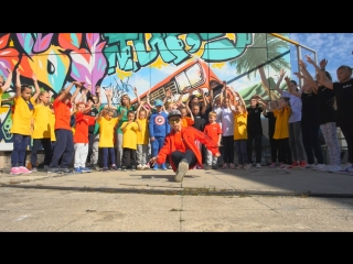 SOUL SPACE SCHOOL / HIP-HOP & BREAKING