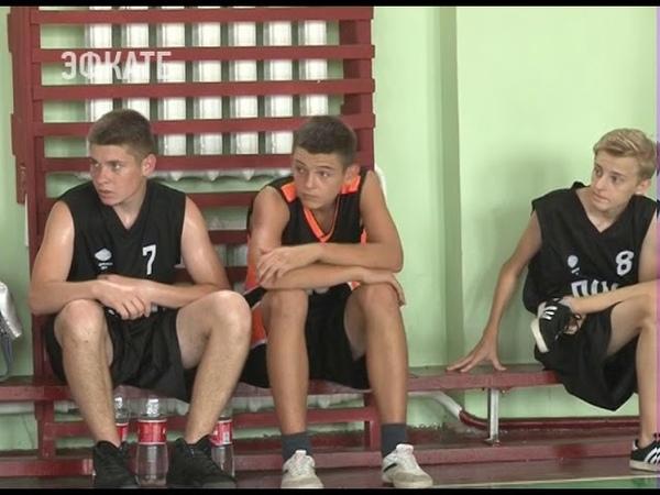 В Сочи открылся турнир по баскетболу на призы братьев Пашутиных. Новости Эфкате » Freewka.com - Смотреть онлайн в хорощем качестве