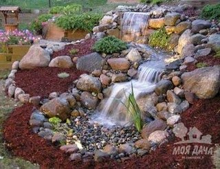 водопад своими руками на даче