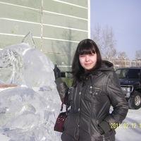 Аватар Марины Бердниковой