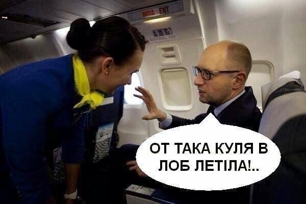Евросоюз поможет создать Фонд поддержки украинского села - Цензор.НЕТ 3630