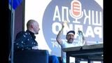 Сергей Шнуров и Юрий Пашков о жизни, удаче, Аликапсе и творчестве.