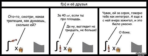 http://cs311921.vk.me/v311921319/4cf1/iVhrkihIW54.jpg