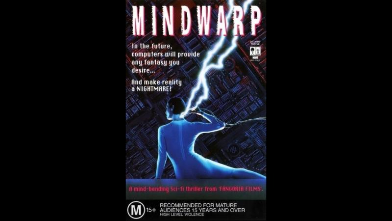 Помутнение разума / Повреждение мозга / Mindwarp / Brainslasher. 1992. 1080p. Перевод MVO. VHS