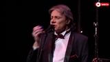 Юбилейный концерт ВИА Ариэль 50 лет 2 отделение