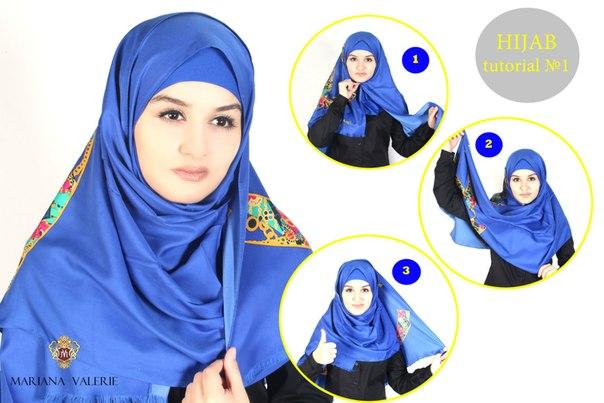 Как правильно завязать мусульманский платок