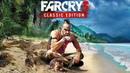 Far cry 3 classic edition - как говорят в америке, все бывает в первый раз. 1 xbox one s