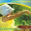 +++Бурение скважин под воду в Тосненском районе+