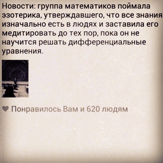 http://cs416130.vk.me/v416130916/6a24/SPgEVVtJumE.jpg