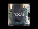 Окрашивание волос в перми