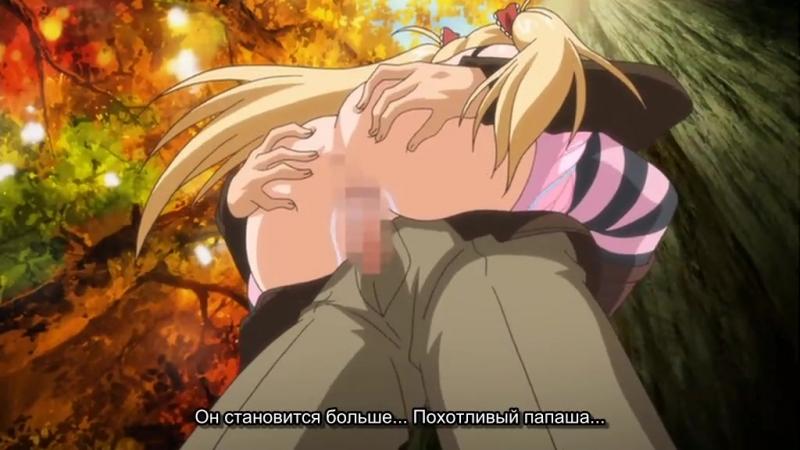 Oni chichi Re-born 1 Rus SUB | Hentai