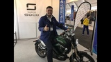 Электро мотоцикл SUPER SOCO TC. Обзор и первое впечатление об электро байке.