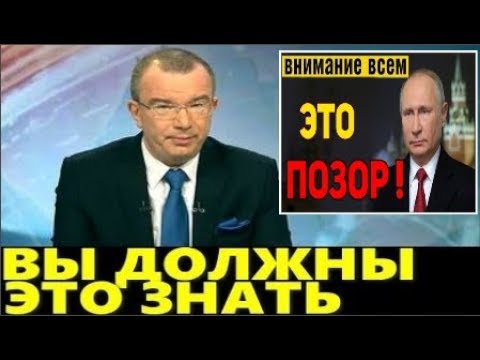 СРОЧНАЯ НОВОСТЬ 70 % РОССИЯН ЗАЯВИЛИ ОБ НЕХВАТКЕ ДЕНЕГ