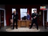 Однажды в России: Оружие против спины
