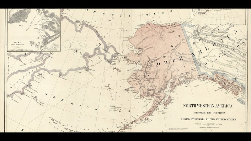 Продажа Аляски.Как Россия пролетела продав ее США