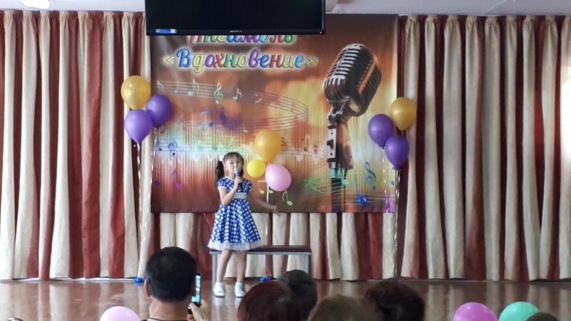 Бектенова Аэлита 7лет. Песня ,, Кнопочки кнопочки 19.05.2018г