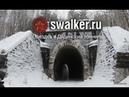 Поездка в Дидинский тоннель. Декабрь 2017 / A trip to Didinsky tunnel. December 2017