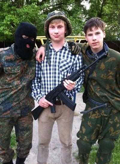 Евгений Михайленко, 20 марта , Миргород, id211731052